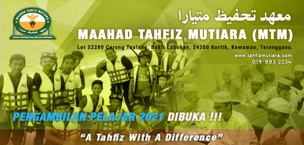Maahad Tahfiz Mutiara